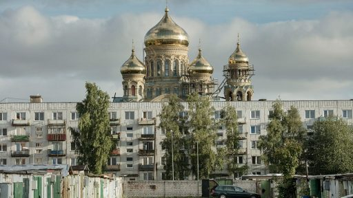 St. Nicholas Russian Orthodox Naval Cathedral