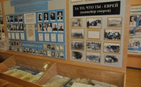 Museum of Liepāja Jewish Community's History